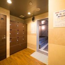 ★脱衣室②★お部屋のタオルをお持ちいただきお入りください