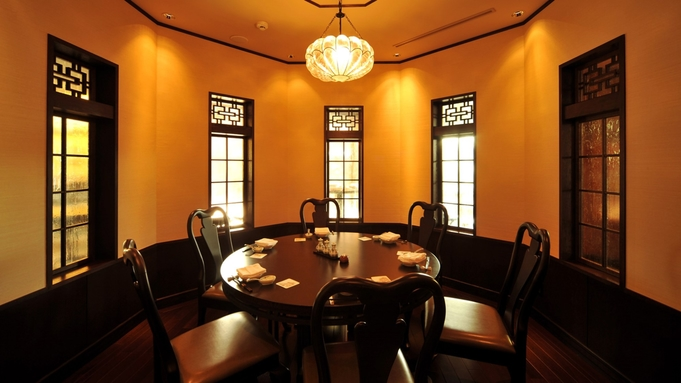 【2食付/中華コース】ポイント10倍★客室は7階以上確約!海鮮づくしでご満悦☆料理長厳選ディナー☆