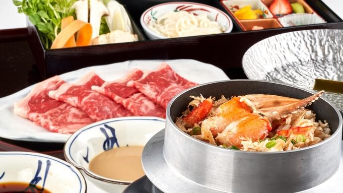 【期間限定】夕食は「牛ロースのしゃぶしゃぶと選べる釜飯」!ショートステイでお得に☆(2食付)