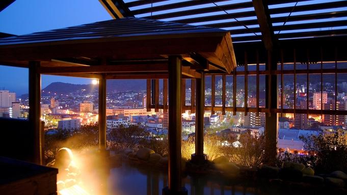 【秋冬旅セール】最大50%OFF!最上階に温泉大浴場を完備&7年連続北海道1位の朝食バイキング付!