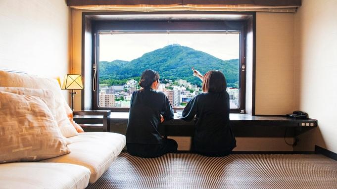 【祝☆2020シルバーアワード受賞記念】人気の函館山側確約!ROYCE'&メルチーズ付♪(朝食付)