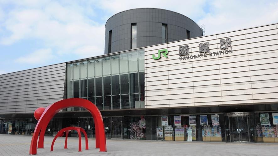 ■函館駅■