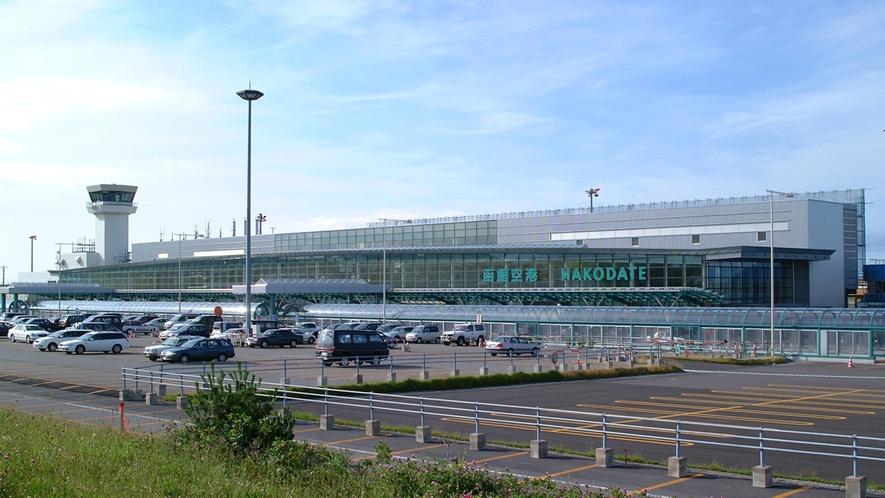 ■函館空港■