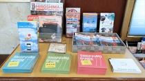 フロントカウンターにはガイドブック多数ご用意ございます。