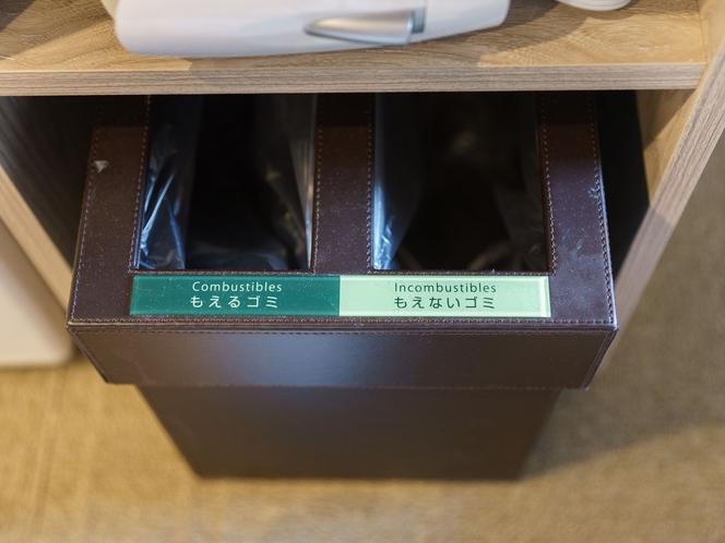 リニューアルオープン♪地球に優しい分別ごみ箱を採用