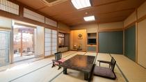 【なごみ】源泉掛け流し露天付客室(20畳+茶室)