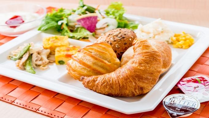 【さき楽21】★21日前までの早期予約割引プラン☆健康朝食無料♪ さき楽21★