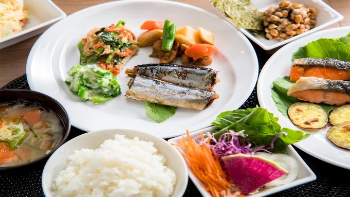 【さき楽28】★28日前までの早期予約割引プラン☆健康朝食無料♪ さき楽28★