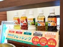 オリジナル・化学調味料無添加・ノンアレルギー・乳酸菌たっぷり・5種類の味