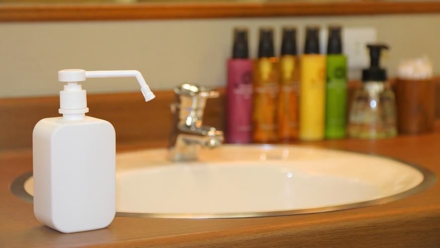 【大浴場での取り組み】アルコール消毒ポンプの設置