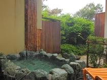 【101青眼星】岩の露天風呂
