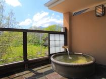 【203星空】陶器の展望露天風呂