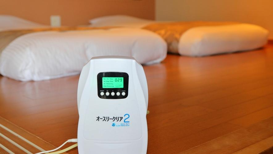 【客室での取り組み】オゾン殺菌機を使った殺菌