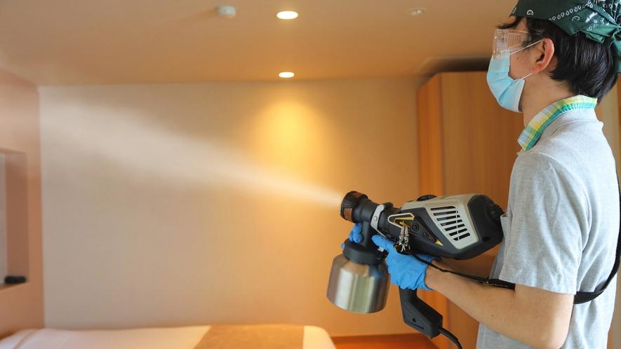 【客室での取り組み】噴霧器による次亜塩素酸水消毒