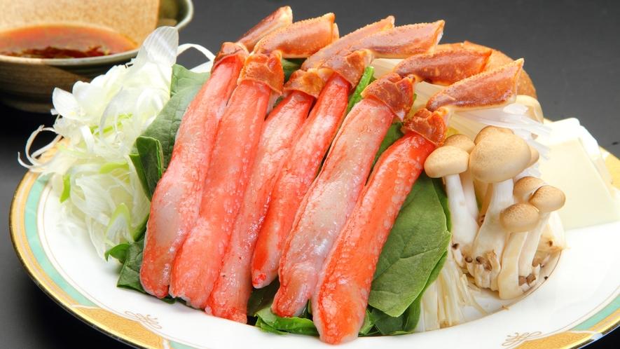 【別注】ずわい蟹のしゃぶしゃぶ