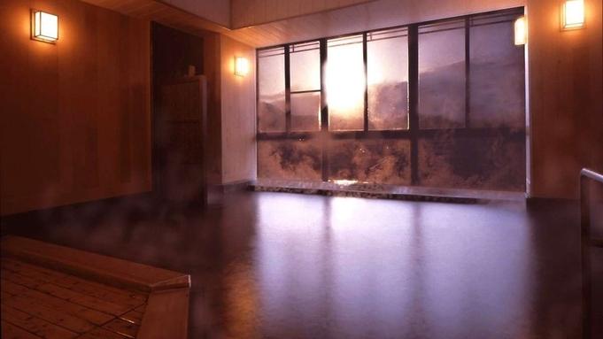 【秋冬旅セール】源泉かけ流しの温泉と厳選食材を使った料理が自慢の「松柏館スタンダード」プラン