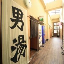 ■大浴場入口/大浴場は4階ですが、エレベーターがあるので安心です。