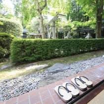 ■貴賓室/当館自慢の庭園が目の前に。ご滞在の際はぜひお庭に出て季節の風をお楽しみください。