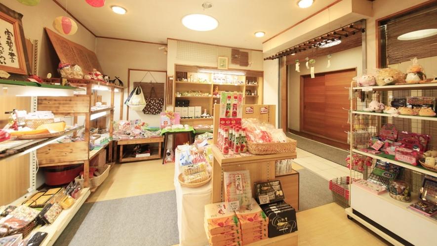 ■売店/お土産にどうぞご利用ください。