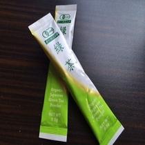 有機JAS緑茶