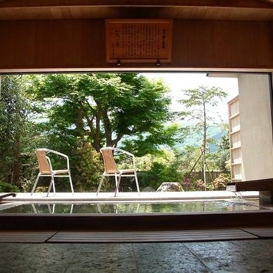 【露天風呂付客室】最上級のラグジュアリー空間で過ごす極上の美食旅♪四季を五感で味わう本格懐石◇部屋食