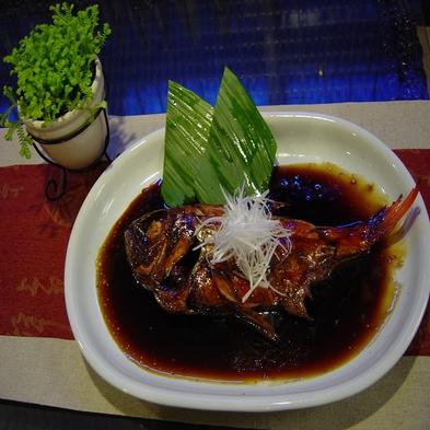 【記念日・お祝い・2世代の旅】には、何と言っても!☆東伊豆町名物金目鯛姿煮プラン☆