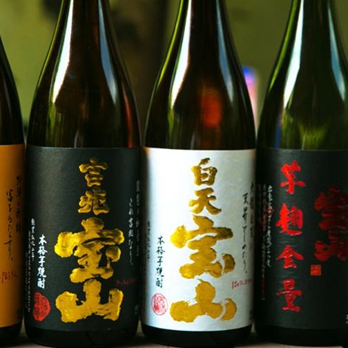 ■◆地酒10種飲み比べ◆老舗銘酒『宝山』と『薩摩の美味』に舌鼓♪食と酒を知り尽くした主人のおもてなし