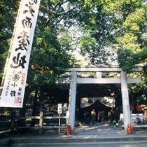 ◇武田神社