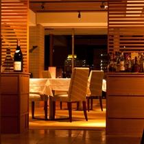 [夕食:レストランマーレ]大切な人と過ごす特別な時間。