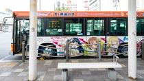 沼津駅南口バス停:今日もラッピングバスが元気に運行中♪