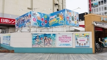 SUN!SUN!サンシャインCafe(外観):人気アニメのコラボ店舗です!