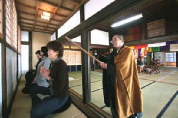【ZENを感じるプラン】禅寺での坐禅・瞑想・マインドフルネス★自分をみつめる貴重な時間が心を癒します