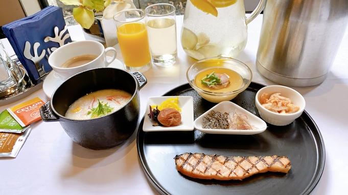 【直前割引でお得にSTAY】プリフィクススタイル朝食で素敵な朝を♪《1泊朝食付き》