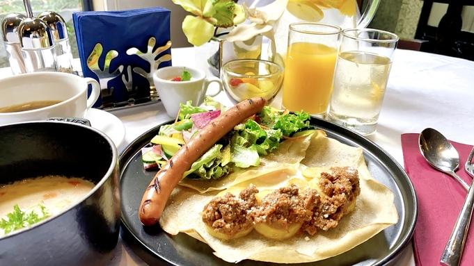【季節のお花をお部屋で鑑賞♪】テイクアウトディナー&朝食付き《1泊2食付き》