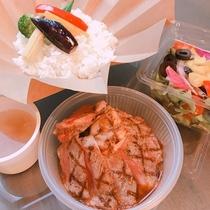 【テイクアウトメニュー】サーロインステーキ丼