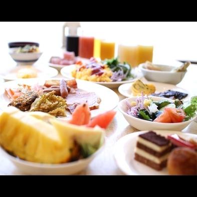 【スイートルームセール】オーシャンフロントのスイートルームで寛ぎステイ♪バイキング朝食付