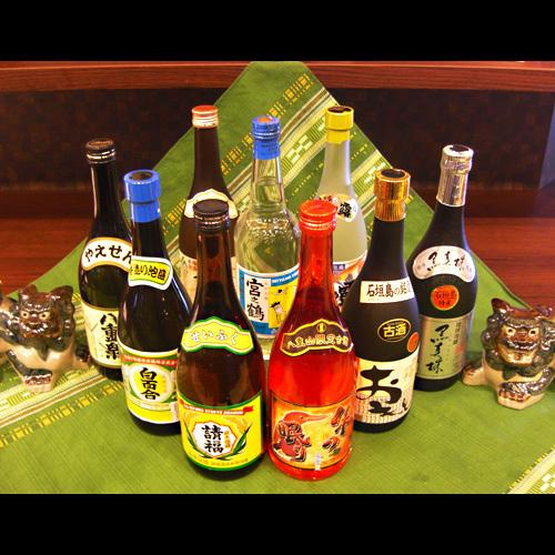 ★沖縄郷土料理「舟蔵」 島の泡盛