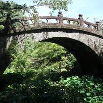 八天神社の眼鏡橋