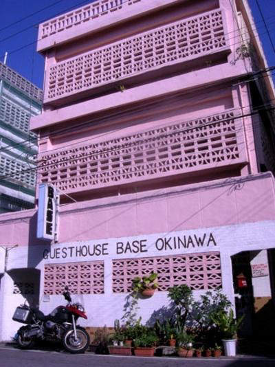 ゲストハウス ベース沖縄 外観