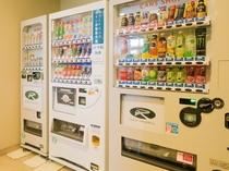■1階自動販売機コーナー■ ソフトドリンク、ビール、チューハイがございます。