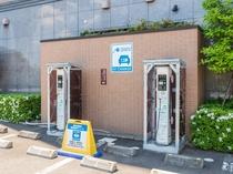~地球に優しい旅をサポート~ 電気自動車用充電スタンド完備 ※ご希望の際は事前連絡をお願い致します。