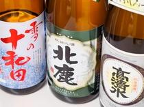 夕食処『花々亭』 秋田の地酒もお楽しみいただけます。