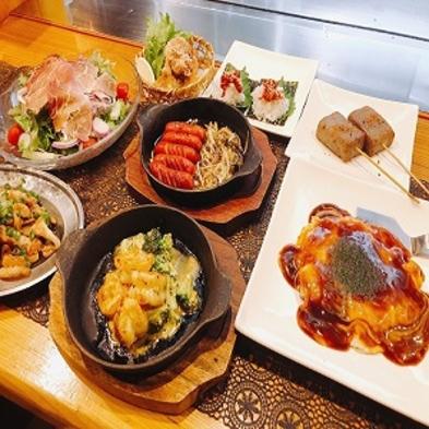 近隣居酒屋【HANAHANA】焼肉【とり一】さんとコラボ☆うれしい食事券付プラン