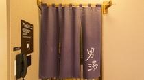 【男性】大浴場入口(営業時間15:00~翌10:00)