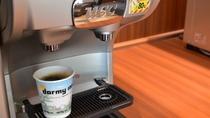 ■ウェルカムコーヒー 15:00~23:00