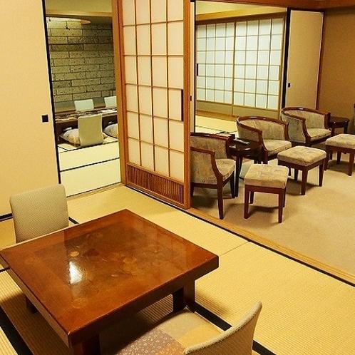 ◆特別室 801号室