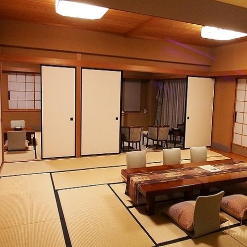 ◆特別室 808号室