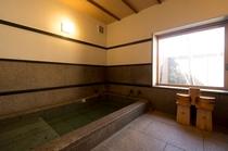西-Nishi- 客室風呂