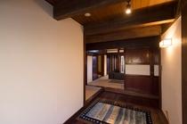 東-Higashi-