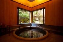 籐-Tou- 客室風呂
